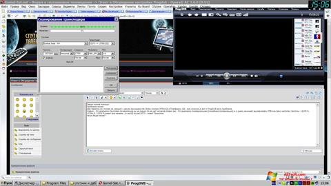Screenshot ProgDVB for Windows 7